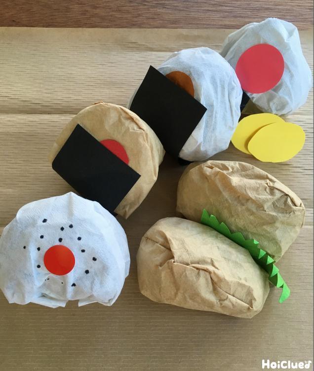 コーヒーフィルターのおにぎり&いなり寿司〜素材を活かした製作遊び〜