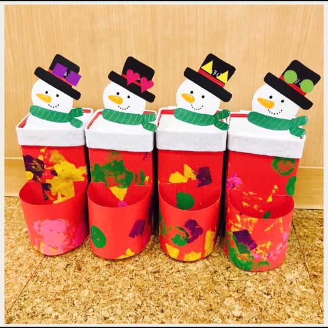 【アプリ投稿】【クリスマスブーツ(0歳児)】