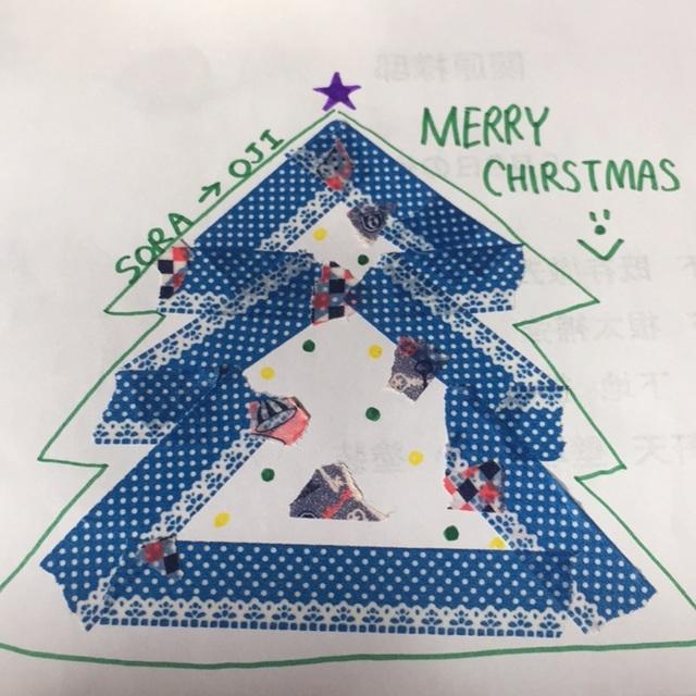 【アプリ投稿】マスキングテープでクリスマスカード作り