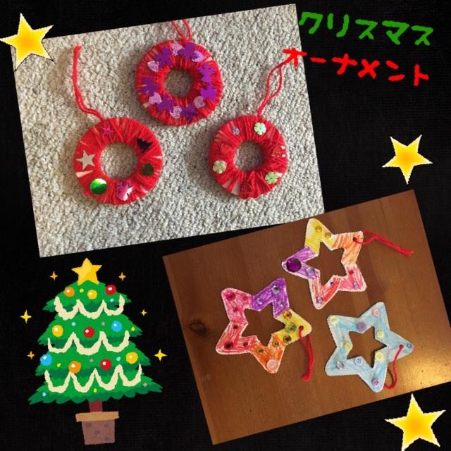 【アプリ投稿】クリスマスオーナメント