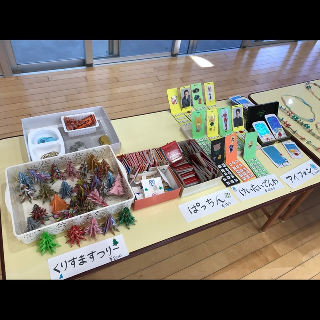 【アプリ投稿】お店やさんごっこ おもちゃ屋