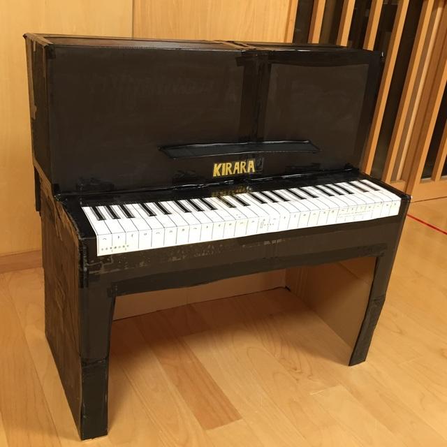 【アプリ投稿】ダンボールピアノ♪