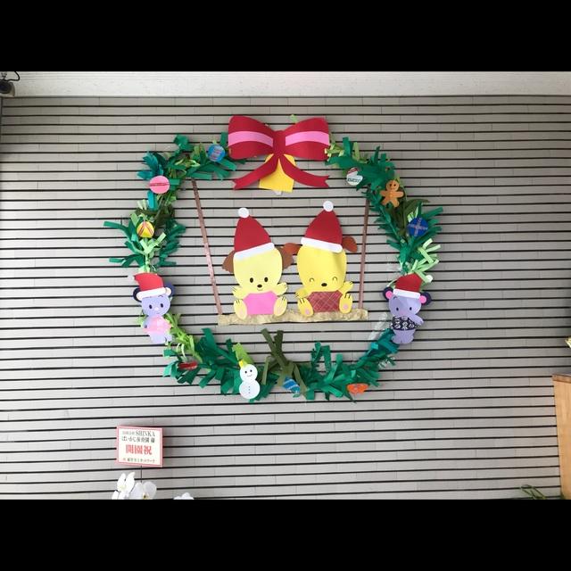【アプリ投稿】クリスマスリース
