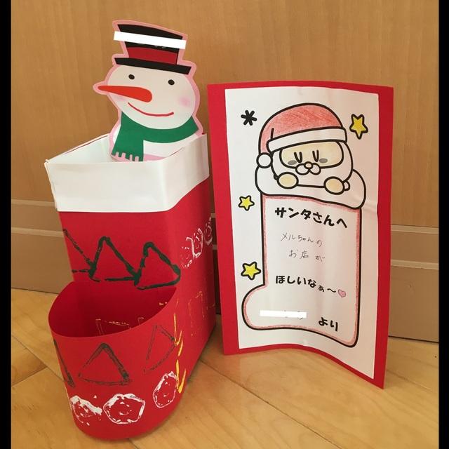 【アプリ投稿】クリスマス製作*2歳児