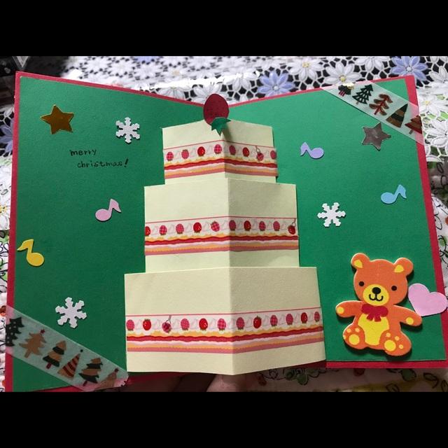 【アプリ投稿】クリスマスカード ケーキバージョン