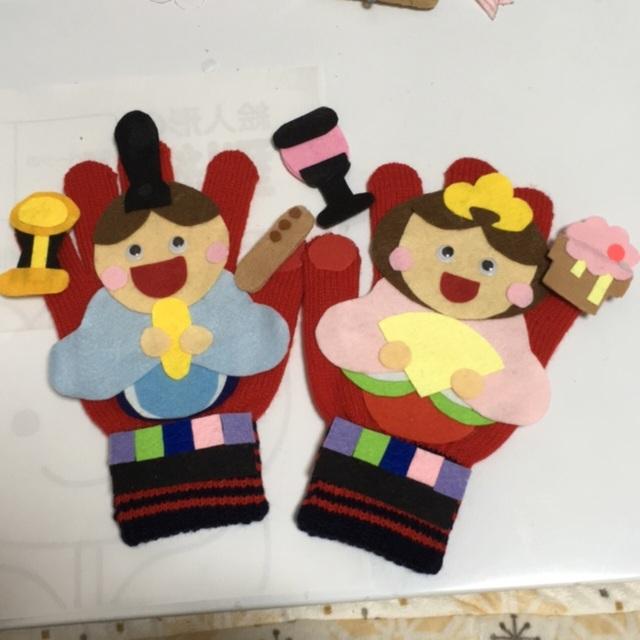 【アプリ投稿】うれしいひなまつり 手袋シアター