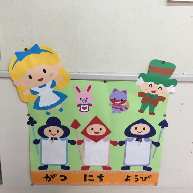 【アプリ投稿】カレンダー 壁面