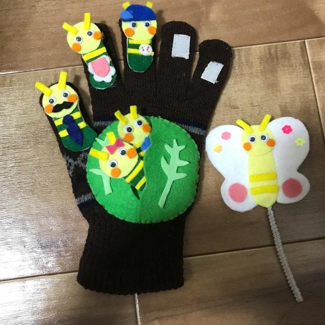 【アプリ投稿】キャベツの中から 手袋シアター