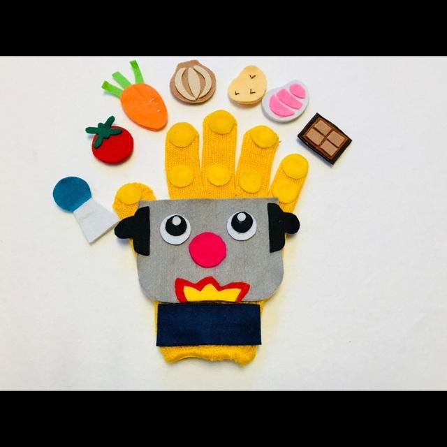 【アプリ投稿】カレーライスのうた 手袋シアター