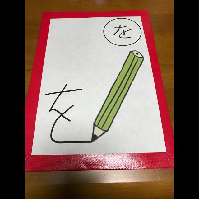 【アプリ投稿】正月遊び用カルタ