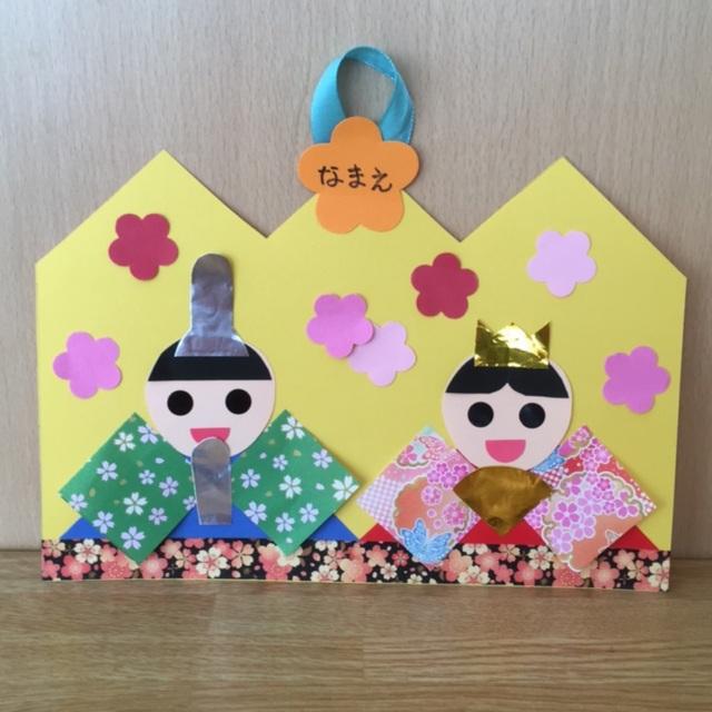 【アプリ投稿】ひな祭り親子製作