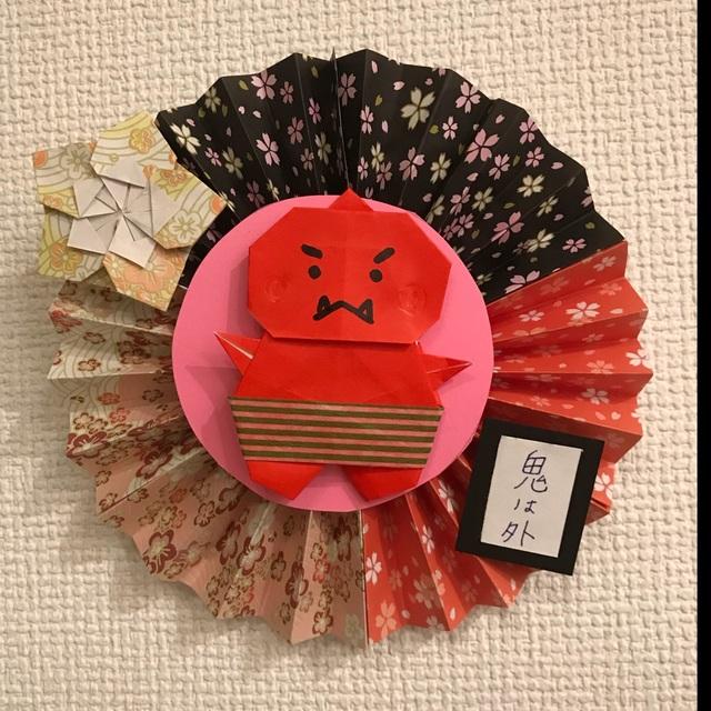 【アプリ投稿】【折り紙】鬼