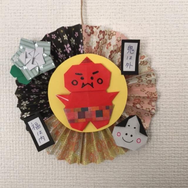 【アプリ投稿】節分 折り紙