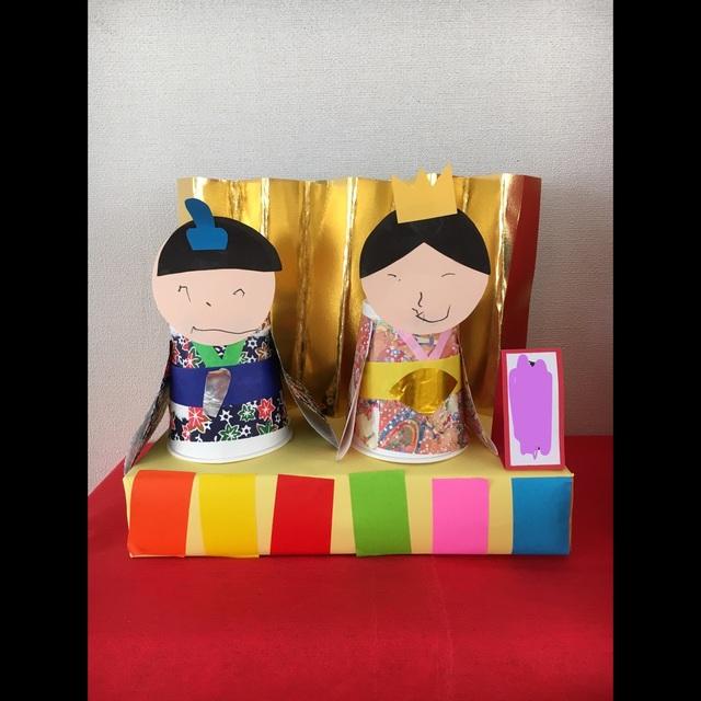 【アプリ投稿】ひな人形(3歳児)