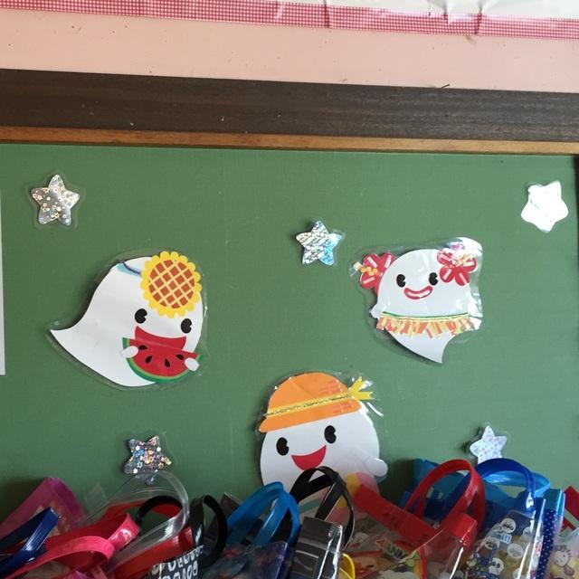 【アプリ投稿】夏の壁面夏のオバケ