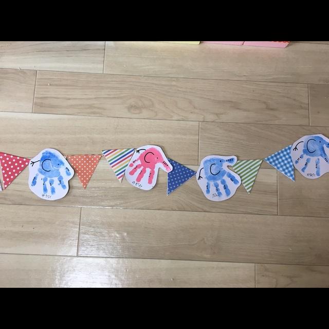 【アプリ投稿】〔結婚式ガーランド ぞうさん手形〕