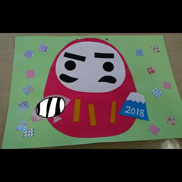 【アプリ投稿】1月の製作(0、1歳児)だるまの福笑い