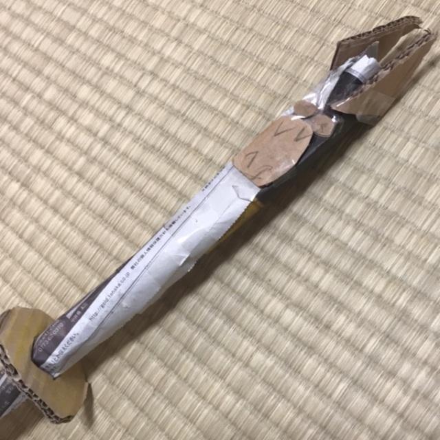 【アプリ投稿】怖い刀 5歳
