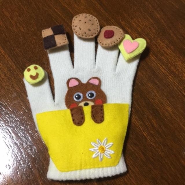 【アプリ投稿】【手袋シアター】ふしぎなポケット