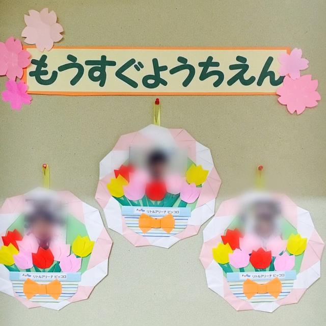 【アプリ投稿】【卒業プレゼントリース】