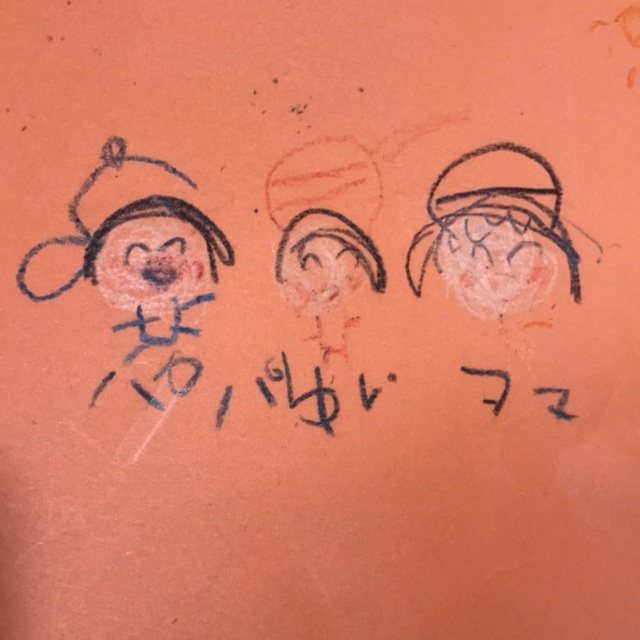 【アプリ投稿】5歳 お絵かき