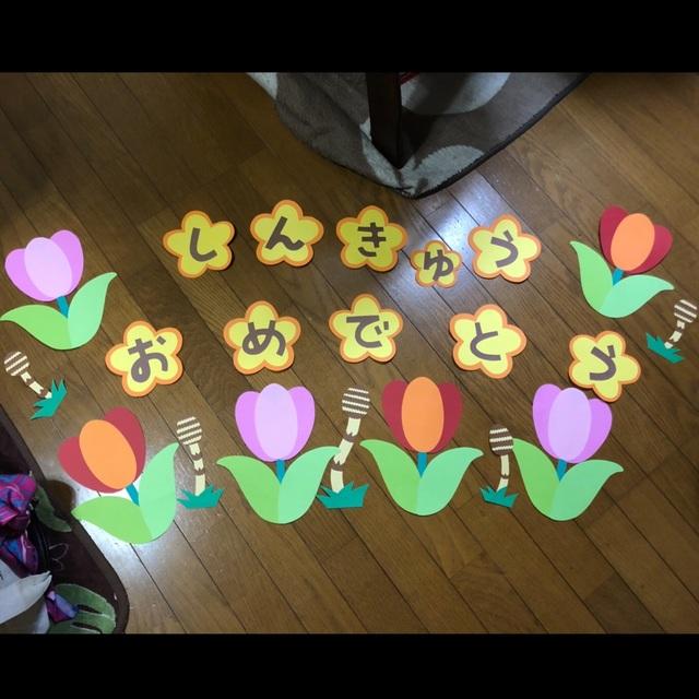 【アプリ投稿】4月壁面
