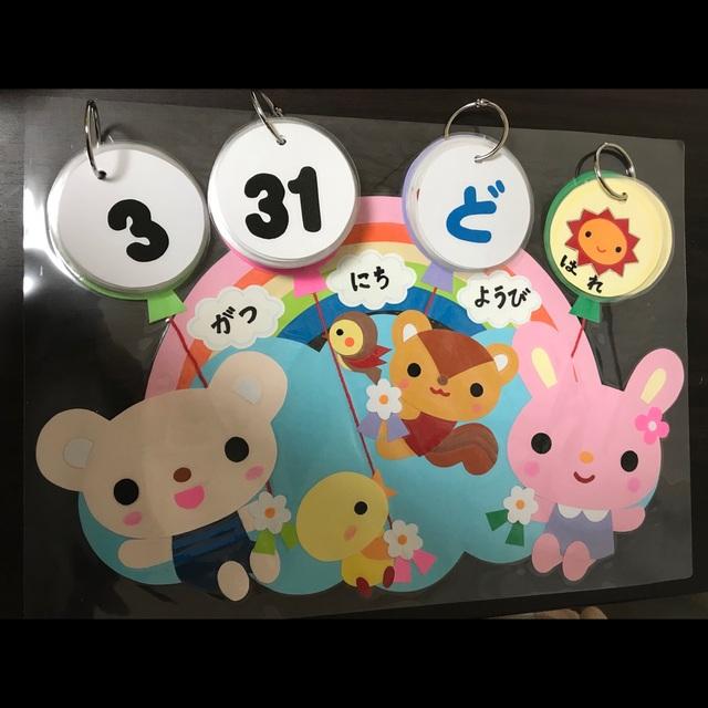 【アプリ投稿】日めくりカレンダー