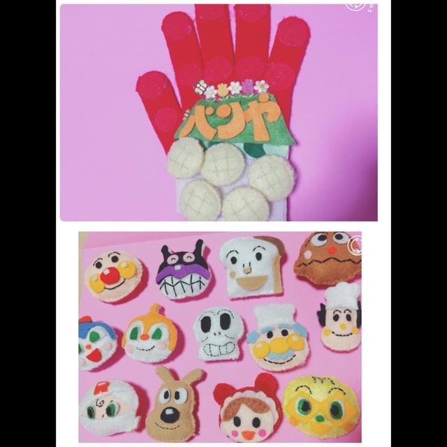 【アプリ投稿】♥手袋シアター(メロンパン アンパンマンver)♥