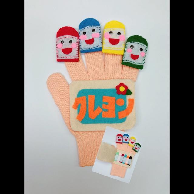 【アプリ投稿】【手袋シアター】どんな色がすき?