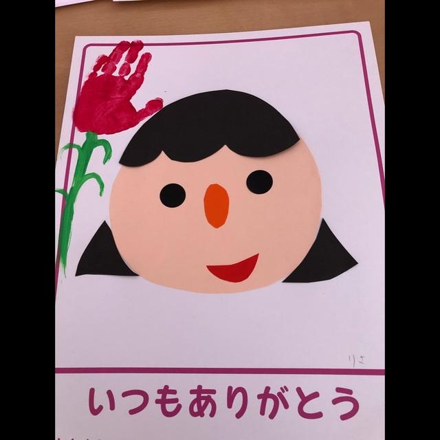 【アプリ投稿】「母の日の絵」