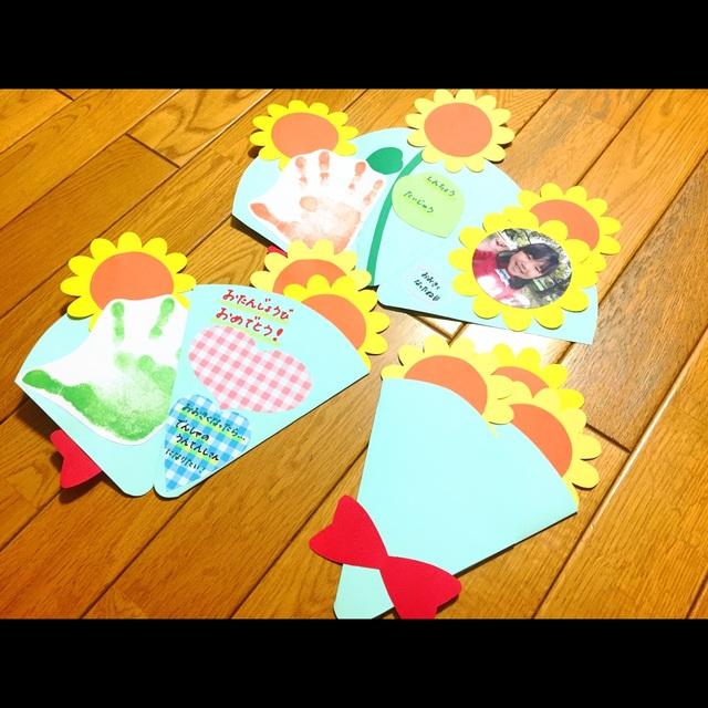 【アプリ投稿】✂︎誕生カード