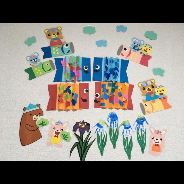 【アプリ投稿】☆3歳児・こいのぼり
