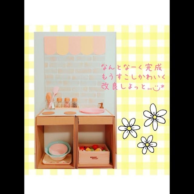 【アプリ投稿】おままごとキッチン