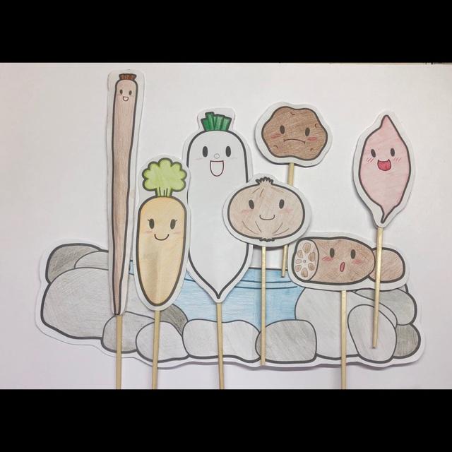 【アプリ投稿】【ペープサート】野菜のおふろ