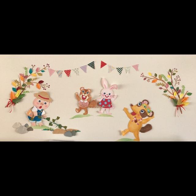 【アプリ投稿】【秋の壁面】3歳児保育室壁面