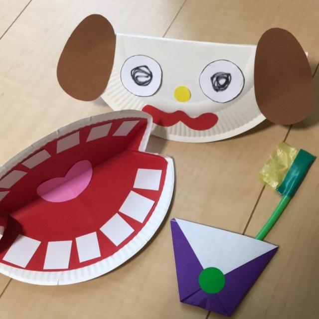 【アプリ投稿】☆虫歯予防デー☆紙皿で歯みがきセット
