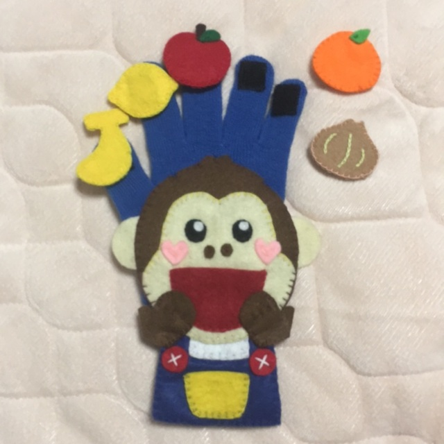 【アプリ投稿】手袋シアター「くいしんぼうのごりら」