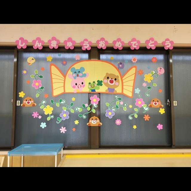 【アプリ投稿】壁面。4月