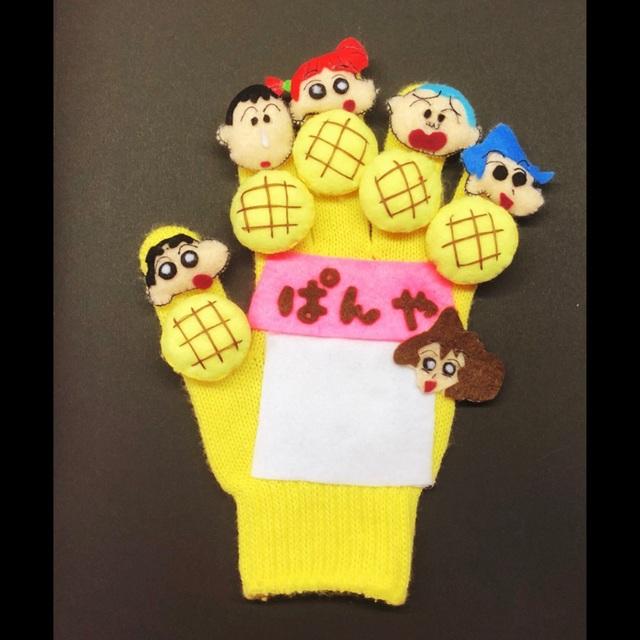 【アプリ投稿】【手袋シアター】5つのメロンパン♪