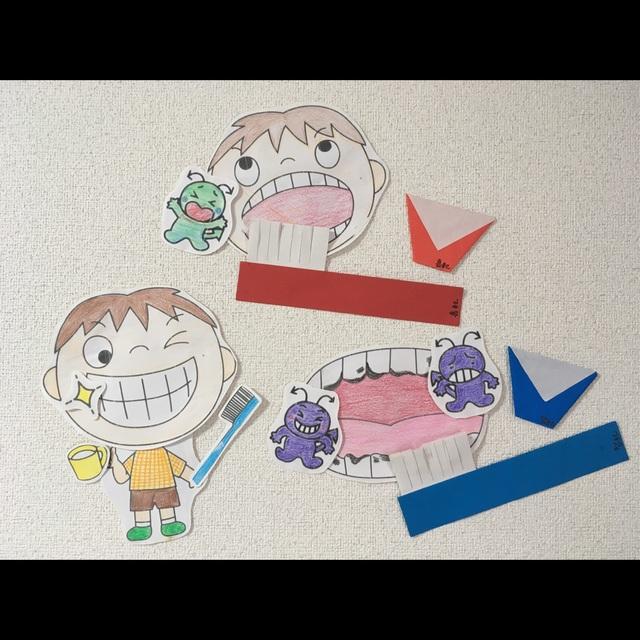 【アプリ投稿】歯磨き☆3歳児