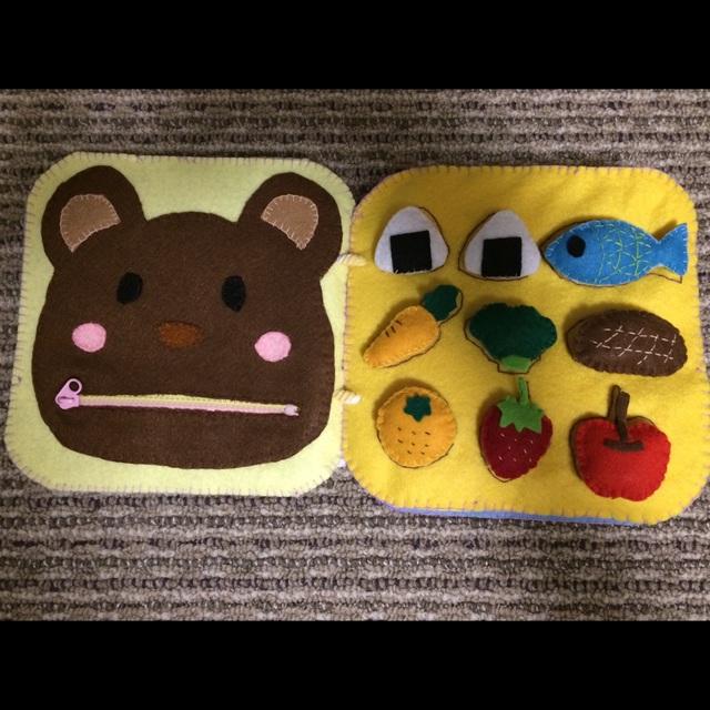 【アプリ投稿】フェルト絵本 食べ物パクパク