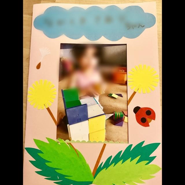 【アプリ投稿】お誕生日カード春生まれ