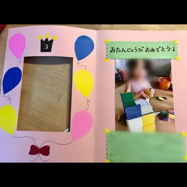 【アプリ投稿】お誕生日カード・中