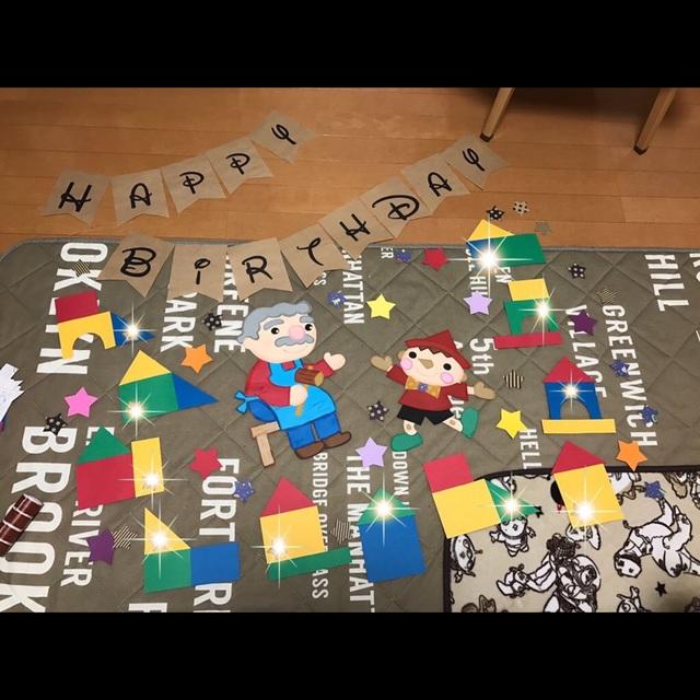 【アプリ投稿】誕生日表 ピノキオ