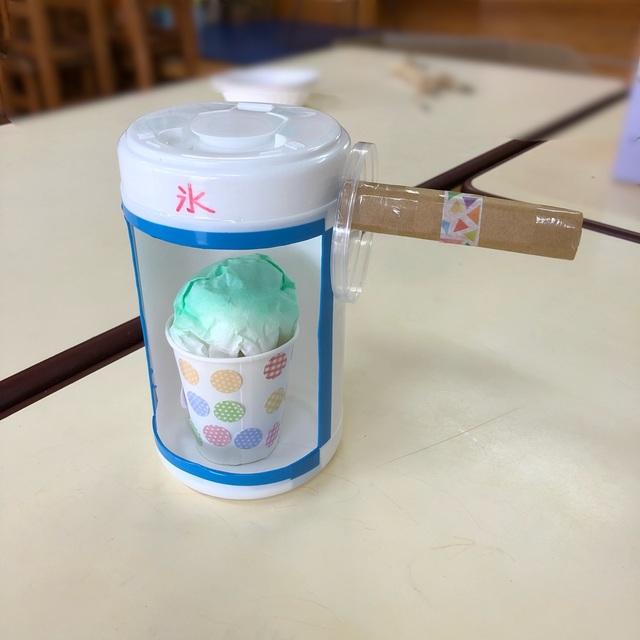 【アプリ投稿】【かき氷機】