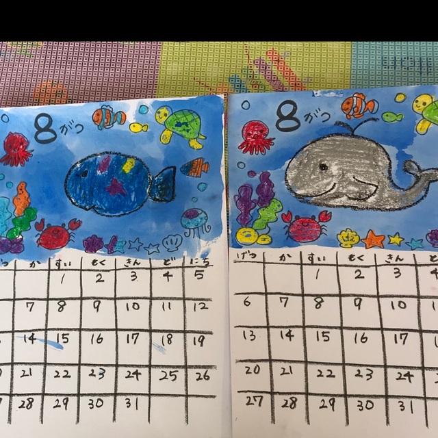 【アプリ投稿】簡単★はじき絵で海のカレンダー