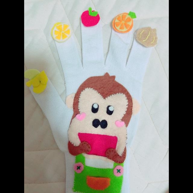 【アプリ投稿】『手袋シアター』