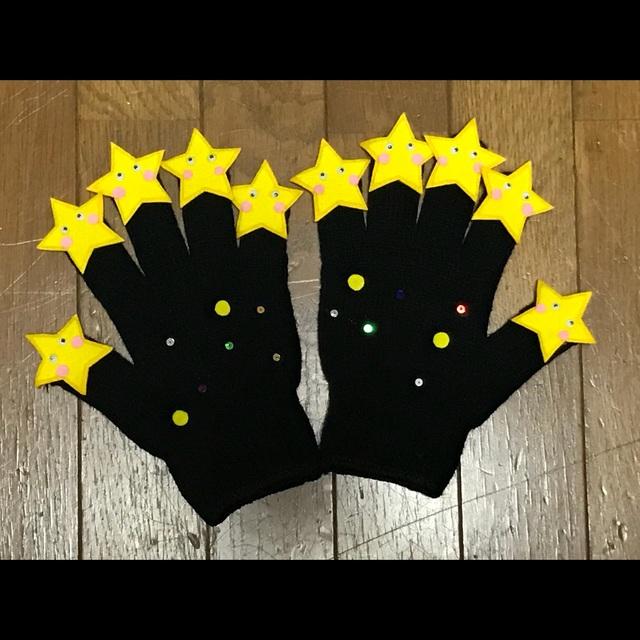 【アプリ投稿】【手袋シアター】きらきら星