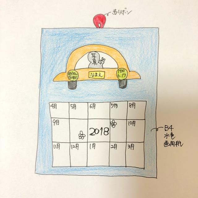 【アプリ投稿】【父の日プレゼント】〈年中〉