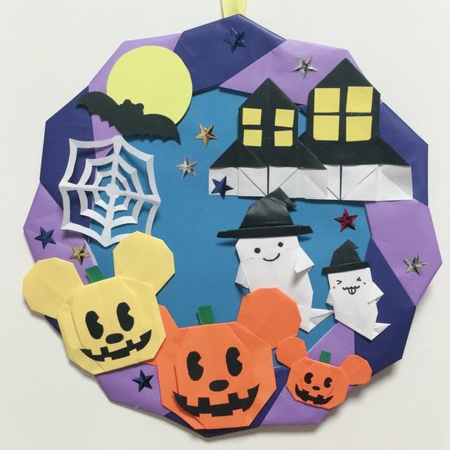 【アプリ投稿】ドア飾りハロウィン おりがみリース